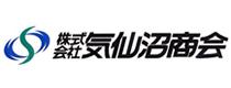 株式会社気仙沼商会